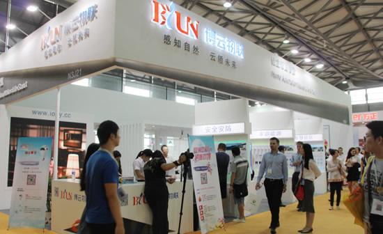 2015上海国际智能家居展圆满落幕图片