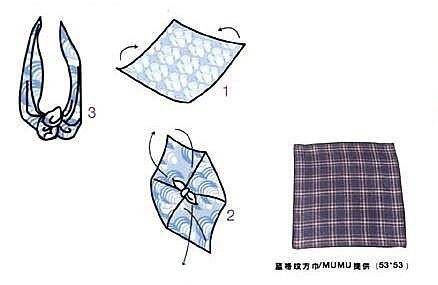 正方形丝巾的打法 方形丝巾的系法图解