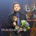毛大庆 优客工场 2016年度十大华人经济人物