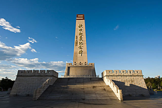 ��=�]9_9,秋收起义纪念碑