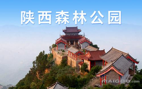 陕西旅游景点大全 一文告诉你陕西有哪些地方好玩【陕西景点】