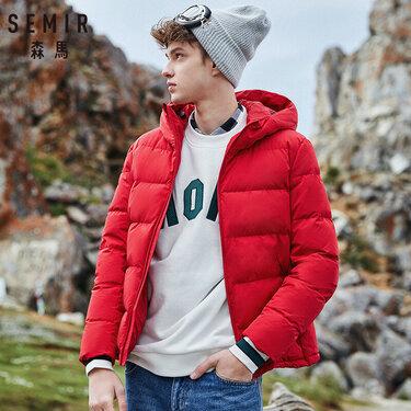 森马羽绒服男冬季2018新款短款防风外套男士连帽保暖冬装青少年