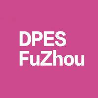 福州广告展2020 广告材料展 广告设备材料展